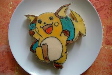 Pokemon Copie-de-F1267