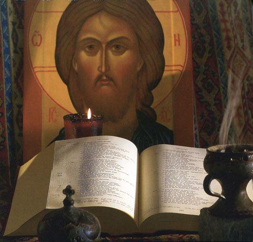 """Citation 5/Pierre/"""" le Christ, le Fils du Dieu vivant """"/ Icone-et-bible"""