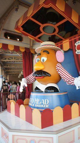 Vos plus belles photos de Disneyland Resort - Page 2 446---Disney-2eme-jour