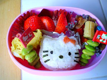 Bento, emporter votre repas... (made in Japan) Bento4