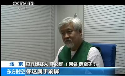 Chine. Le blogueur chinois Charles Xue admet avoir répandu d Charles-Xue