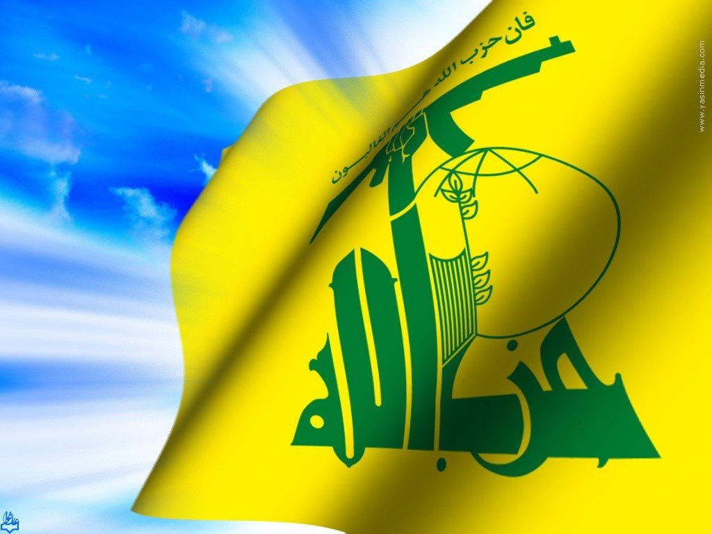 Liban Hezbollah