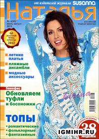 ХОМЯЧЬЯ РАДОСТЬ - Страница 3 04.12