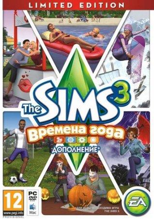 The Sims 3: Времена года  1352931403_the-sims-3-vremena-goda-2012