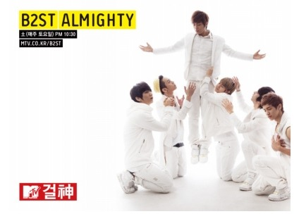 b2st Almighty [todopoderoso] 3l0-9848217_1_1