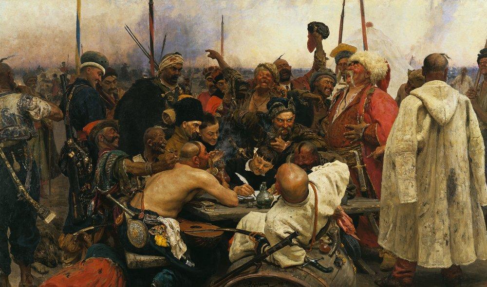 Галлерея   картин  и  фото  на  тему  казачества  Repin-zaporozhcy
