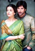 Aishwarya Rai: New Movie 27spice1
