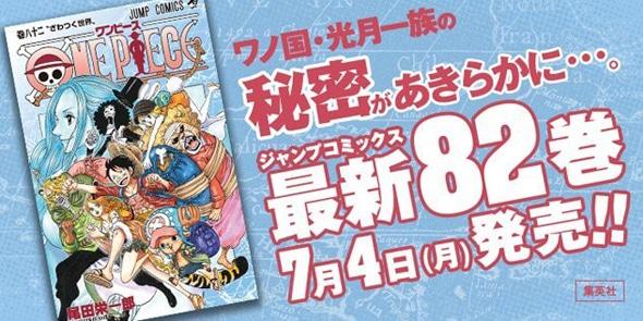 """""""Apenas 65% da história está contada"""", diz criador de One Piece One-piece-volume-82-capa-2_a8r4"""