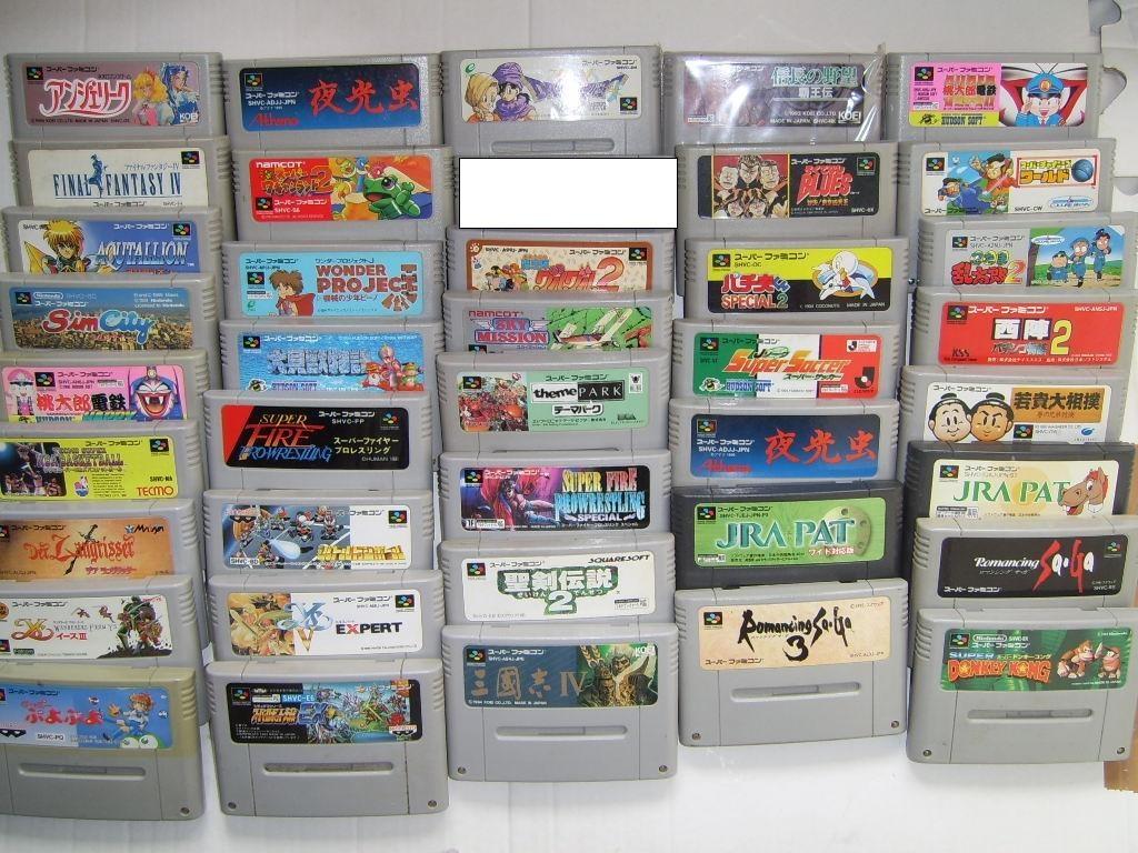 25 Anos de Super Famicom  Sfclot1_f3tr