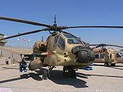 لاول مرة (القواعد الحربية الاسرائيلية) Ah-64apache004