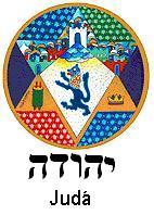 Les 12 Tribus d'Israël Juda2