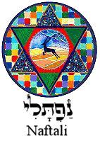 Les 12 Tribus d'Israël Naftali