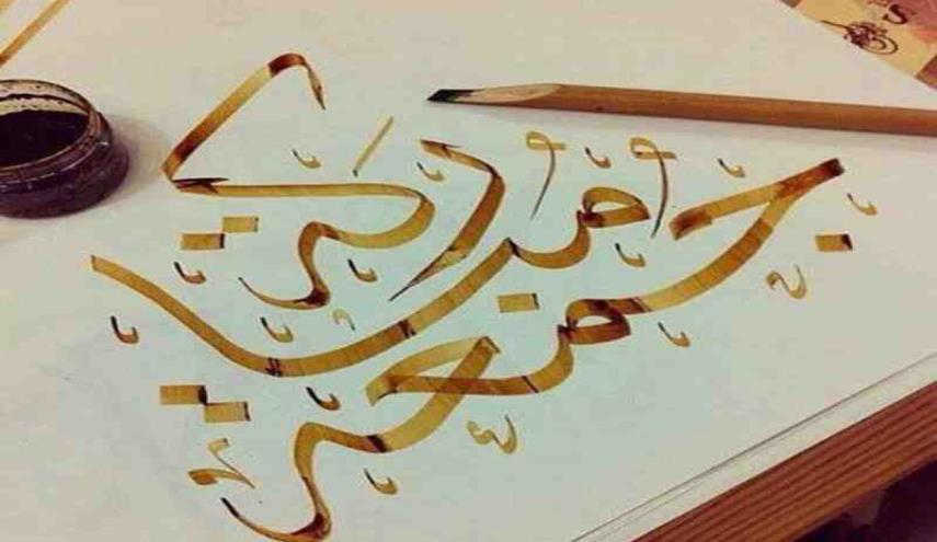 22 خطأ يقع فيه المصلون أثناء صلاة الجمعة 636549021296038758