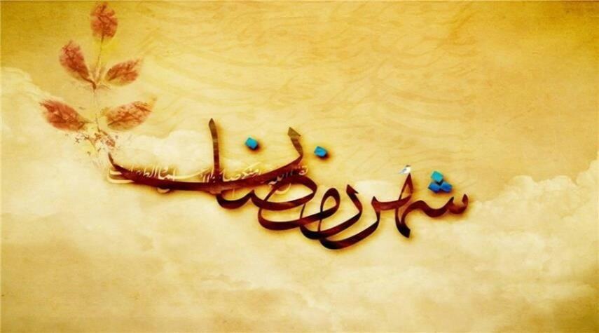 لماذا سمي رمضان بهذا الاسم؟ 636621557413637581