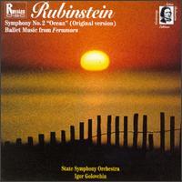 Anton Rubinstein ( biographie et discographie ) - Page 2 L13584038s1