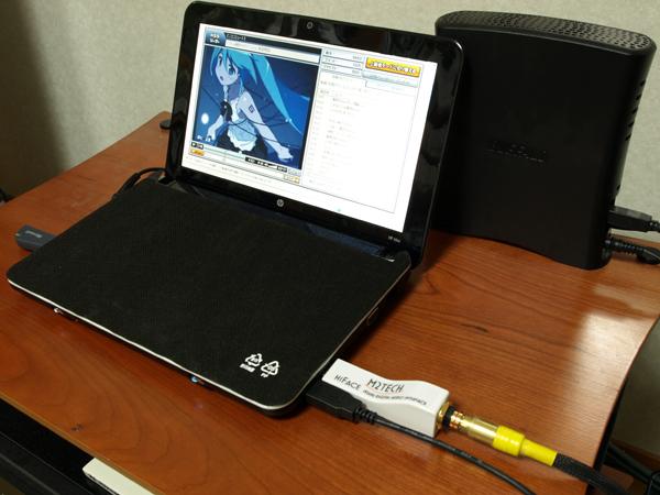 Convertidor de USB a SPDIF : Hiface de M2Tech / PEDIDO 4 UNIDADES 90ec94bf