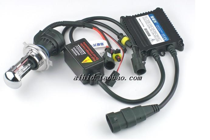 Upgrade K1100RS headlamp to HID (Xenon lights) 1.0x0