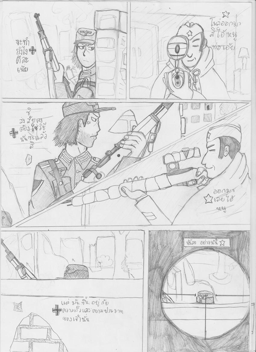 Wasteland Borderline - คลังบรรจุภาพ - Page 2 16kq1