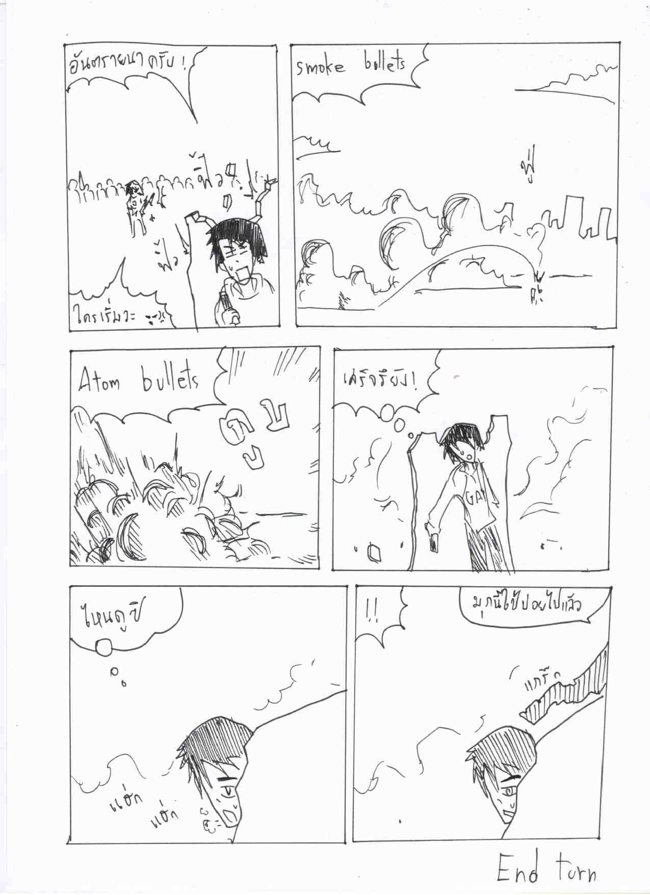 """[นอกรอบ""""ดวลเดือดปืนคู่""""]Shin Versus Zilver ศึกนี้เพื่อลิสชัวลี่!!!  6ao03"""
