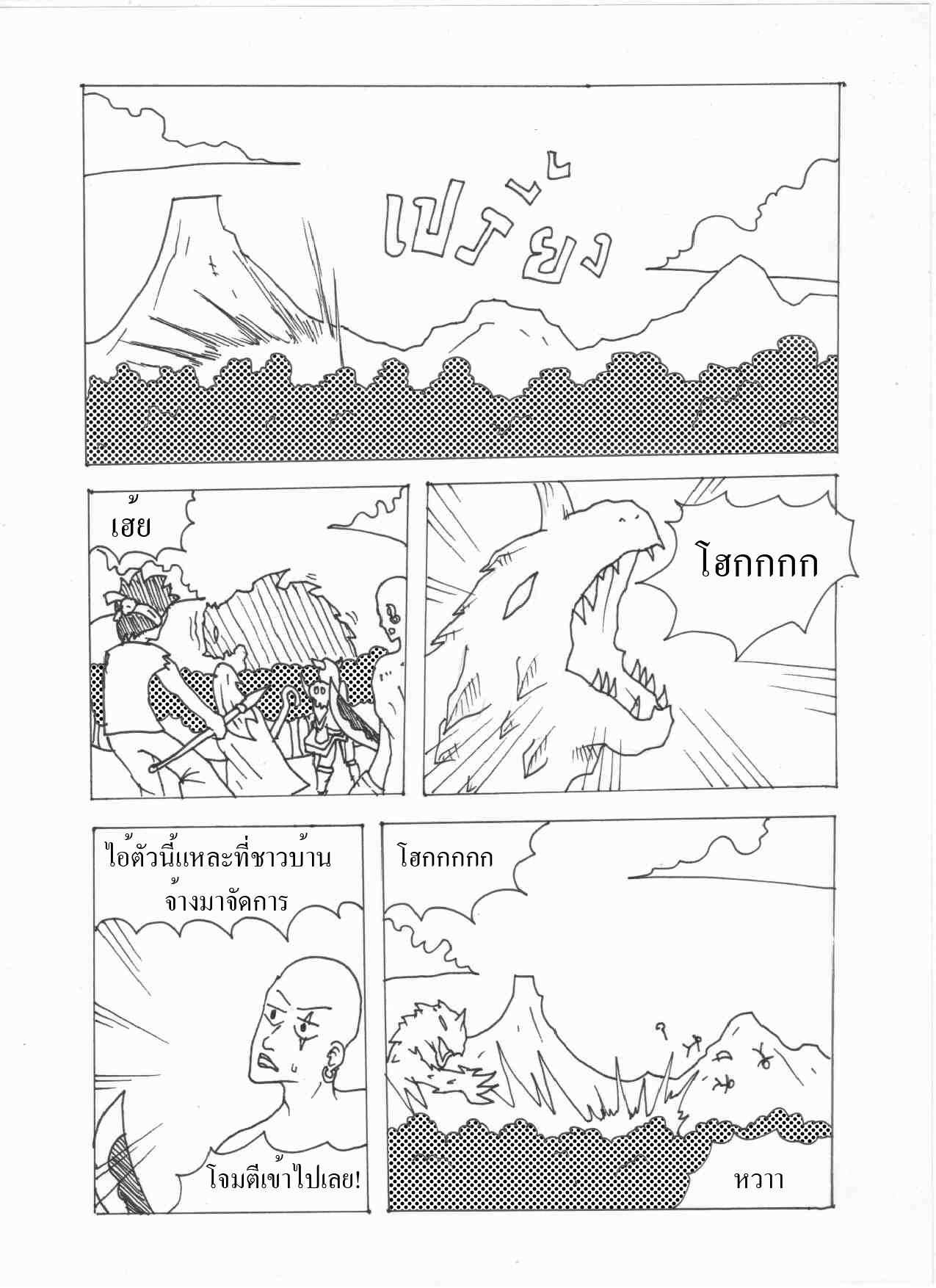 [Character CF 2.5]วันฮันเดรด ทู(ทู) [พร้อมอินโทร,ภาพสี] Intro1