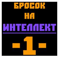 Трущобы Kubik_I1_Forum_Rolka_m