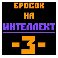 Трущобы Kubik_I3_Forum_Rolka_m
