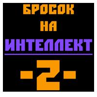 Трущобы Kubik_I2_Forum_Rolka_m