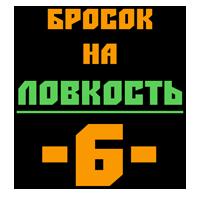 Золотая Улочка Kubik_L6_Forum_Rolka_m