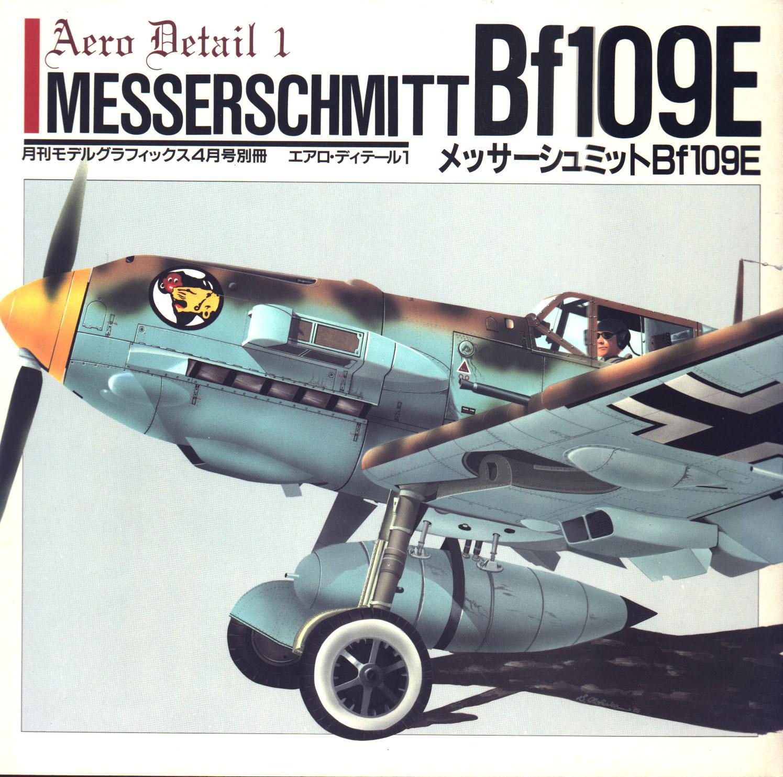 Bf 109 E7/Trop Tamiya 1:48 Page_1
