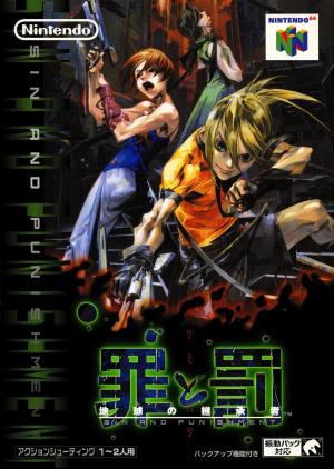 Les Jeux Nintendo64 Jaquette-sin-and-punishment-nintendo-64-n64-cover-avant-g-1369233136