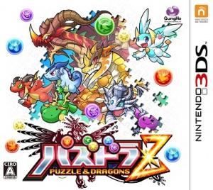 Vos jeux en ce moment - Page 5 Jaquette-puzzle-dragons-z-nintendo-3ds-cover-avant-g-1377625239