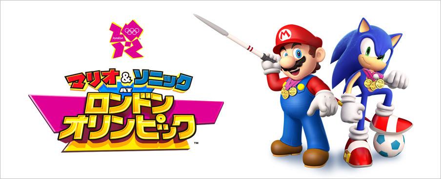 Mario et Sonic aux Jeux Olympiques de Londres 2012 (3DS) Mario-sonic-aux-jeux-olympiques-de-londres-2012-nintendo-3ds-1315916656-019