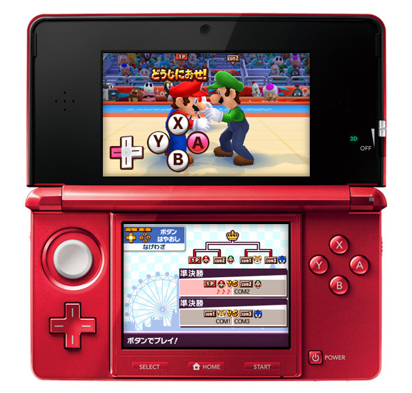 Mario et Sonic aux Jeux Olympiques de Londres 2012 (3DS) Mario-sonic-aux-jeux-olympiques-de-londres-2012-nintendo-3ds-1315916684-020