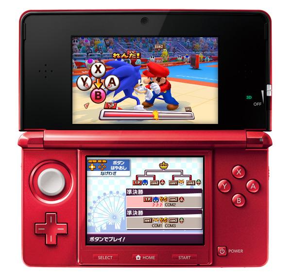 Mario et Sonic aux Jeux Olympiques de Londres 2012 (3DS) Mario-sonic-aux-jeux-olympiques-de-londres-2012-nintendo-3ds-1315916684-021