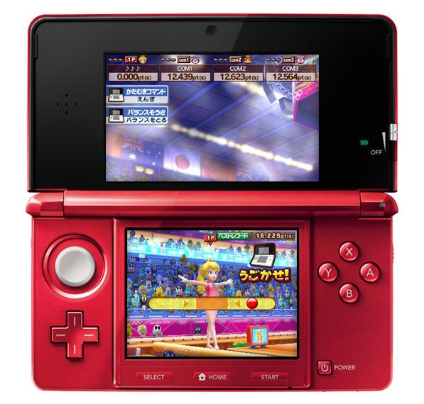 Mario et Sonic aux Jeux Olympiques de Londres 2012 (3DS) Mario-sonic-aux-jeux-olympiques-de-londres-2012-nintendo-3ds-1315916684-022