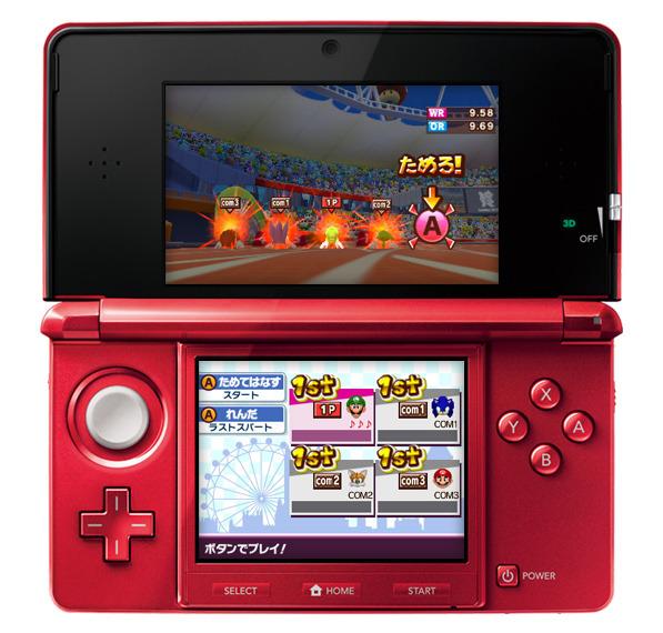 Mario et Sonic aux Jeux Olympiques de Londres 2012 (3DS) Mario-sonic-aux-jeux-olympiques-de-londres-2012-nintendo-3ds-1315916684-024