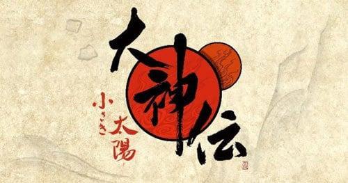 Okamiden Okamiden-chisaki-taiyou-nintendo-ds-006