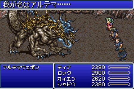 Final Fantasy - Page 6 Fif6ga001