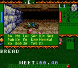 Les jeux méconnus de la Game Boy  - Page 11 Towers-lord-baniff-s-deceit-gameboy-g-boy-003