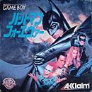 LE POINT SUR VOTRE COLLECTION (JEUX VIDEOS) - Page 2 Jaquette-batman-forever-gameboy-g-boy-cover-avant-p
