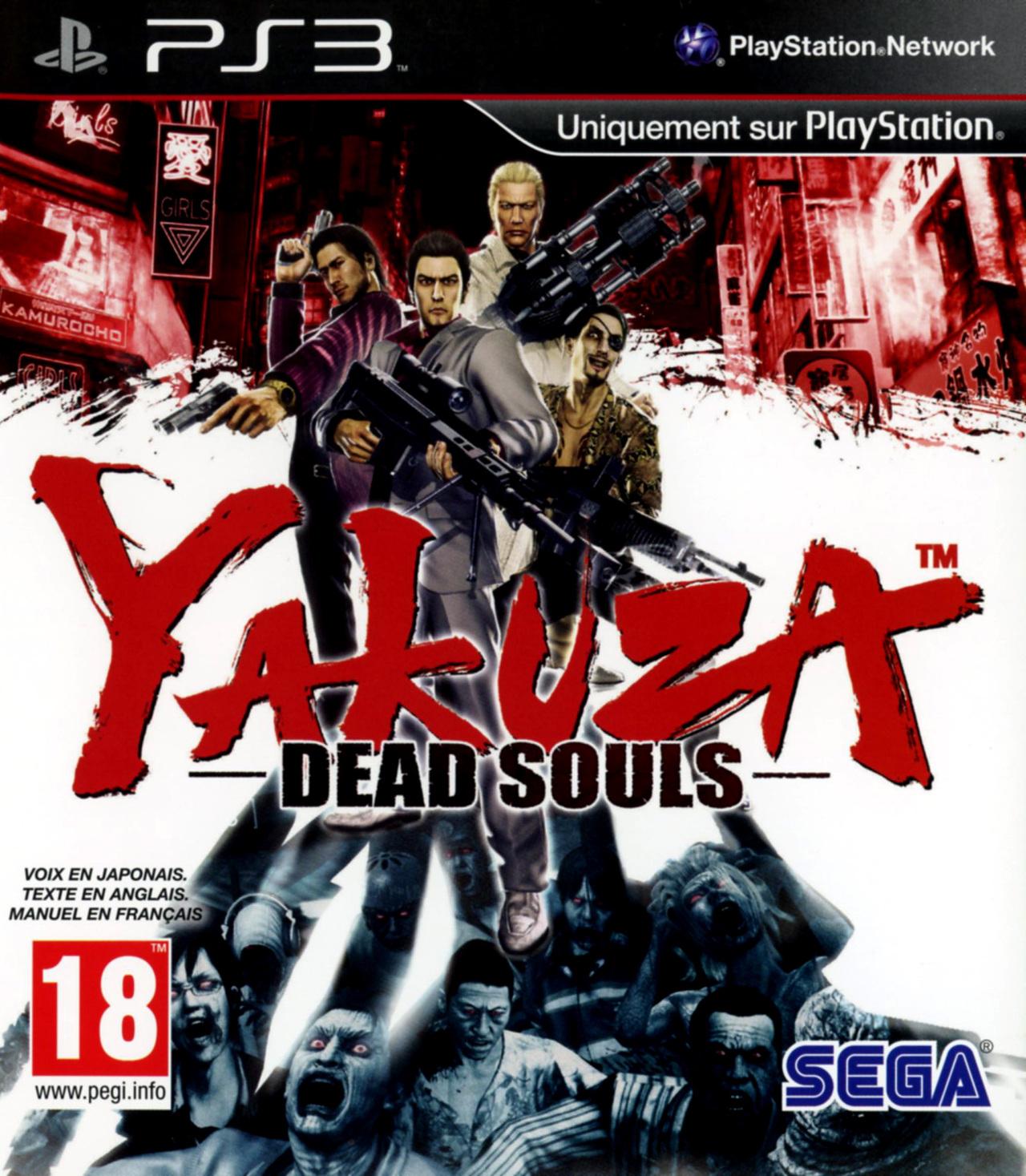 La saga YAKUZA Jaquette-yakuza-dead-souls-playstation-3-ps3-cover-avant-g-1332255609