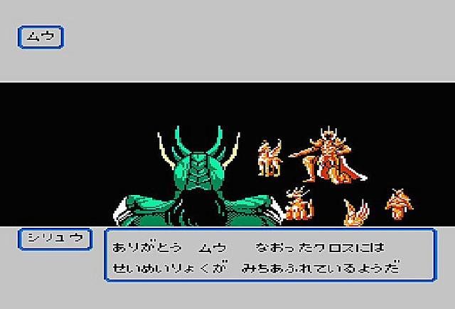 Saint Seiya  (Les Chevaliers du Zodiaque ) dans les jeux vidéo. Sskhns017