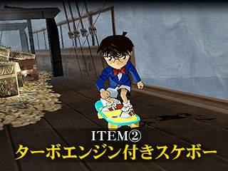 لعبة كونان على جهاز PC للتحميل   Dconp2013