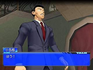 لعبة كونان على جهاز PC للتحميل   Dconp2022