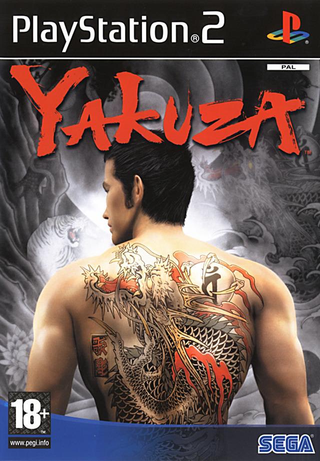 La saga YAKUZA Ryggp20f