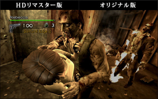 Resident Evil Chronicles HD Collection Resident-evil-chronicles-hd-collection-playstation-3-ps3-1331803091-005