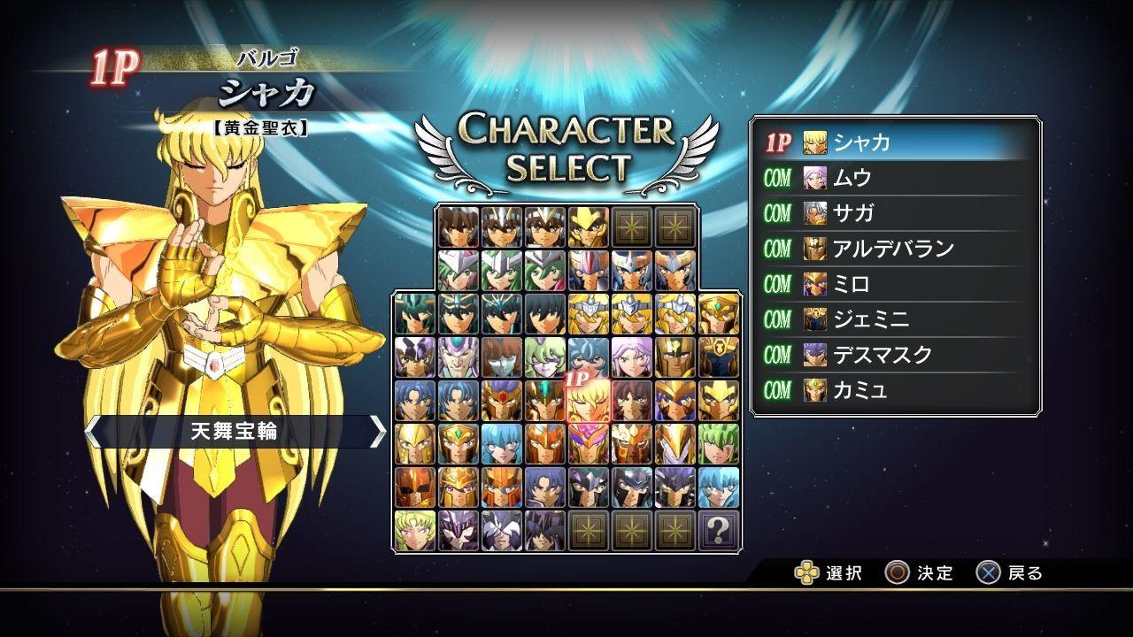 Saint Seiya  (Les Chevaliers du Zodiaque ) dans les jeux vidéo. - Page 2 Saint-seiya-brave-soldiers-playstation-3-ps3-1380803599-313
