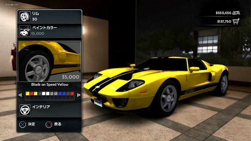 משחקי Test Drive Unlimited 1\2 להורדה בלינקים מהירים Test-drive-unlimited-2-pc-078