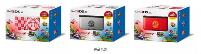 Trois nouvelles 3DS XL... exclusivement pour la Chine 3ds_chine