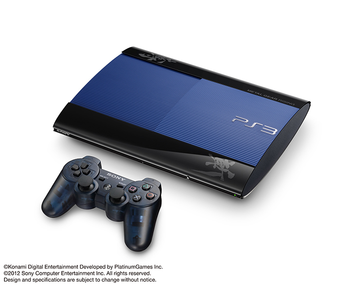 Encore une nouvelle PS3 collector :) Ps3_mgs_rising001